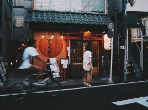 life-lesson-japan-1